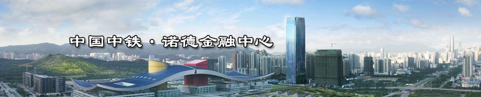 珠海凤凰泰富房地产开发有限公司,青岛京西置业有限公司,天津金太房